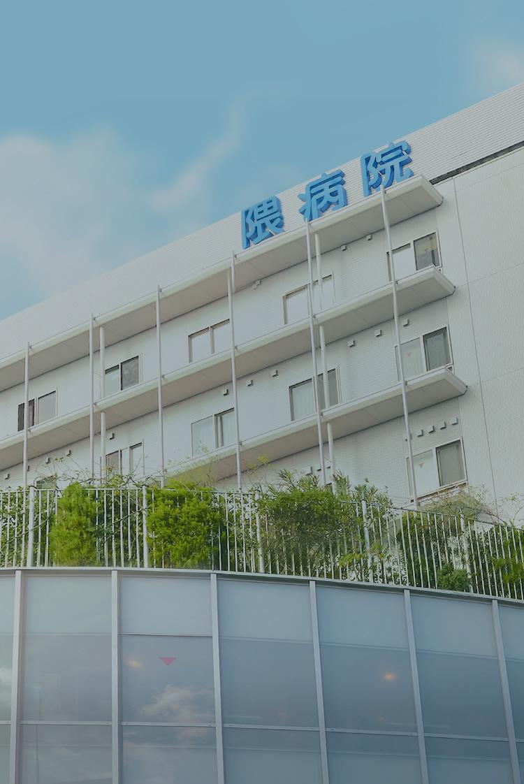 病院 予約 隈 カルディーズクラブコーヒー 神戸隈病院店