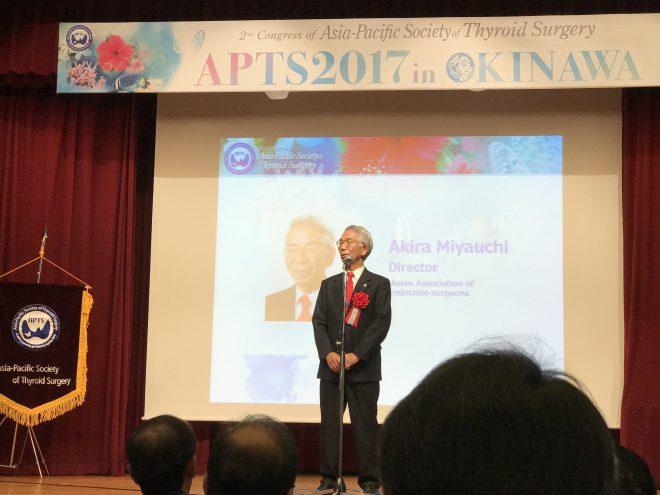 開会式にてアジア内分泌外科学会のChairmanとして挨拶する宮内院長