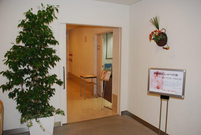 1Fセミナー室入り口