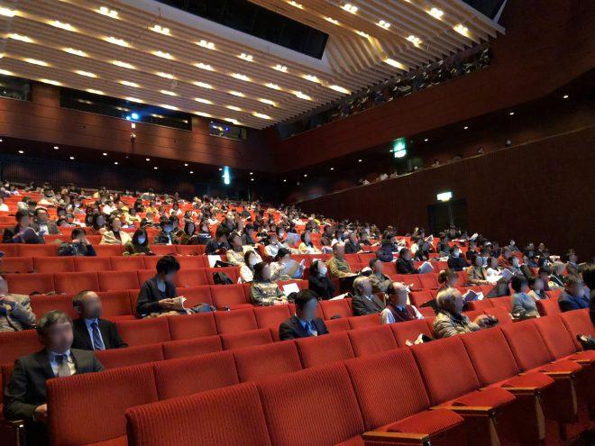 神戸国際会議場での講演