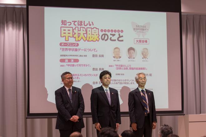 向かって左から、豊田教授、金本先生、宮内院長。