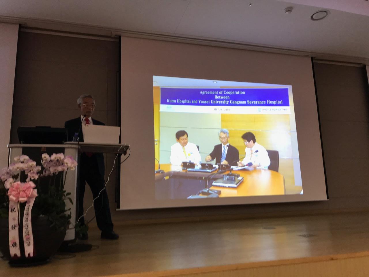 講演する宮内院長。スライドの中の右が当時のセンター長Park教授。