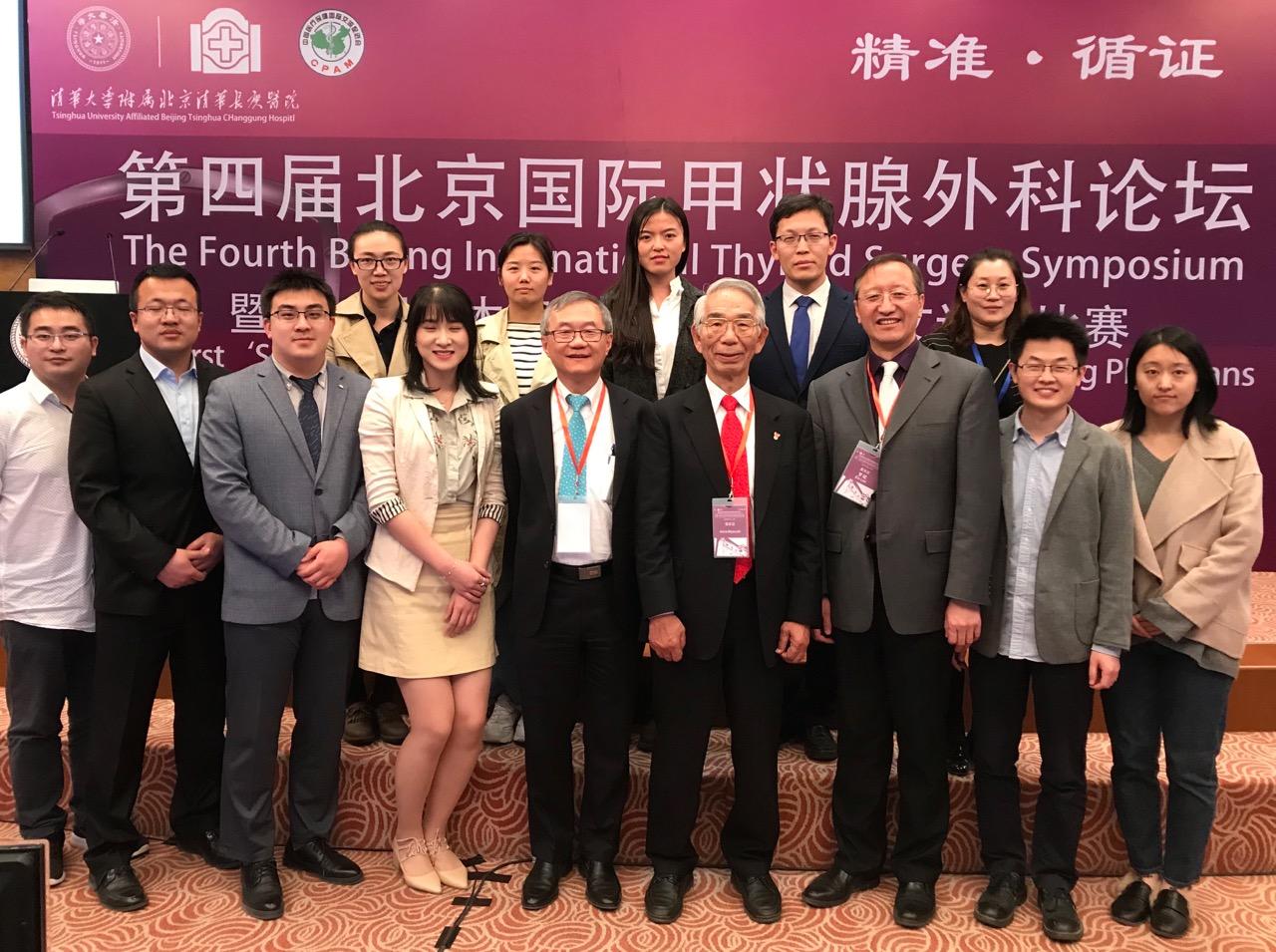 第4回北京国際甲状腺外科シンポジウムにて。主催したLuo教授(宮内の右)、UCSFのDuh教授(宮内の左)および準備委員の皆さんと。