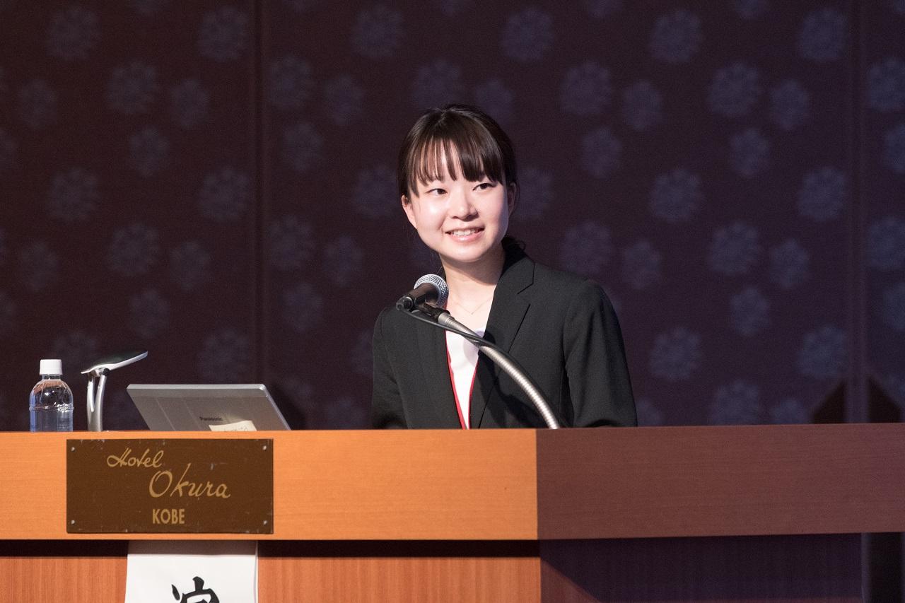講演する田尻久美子