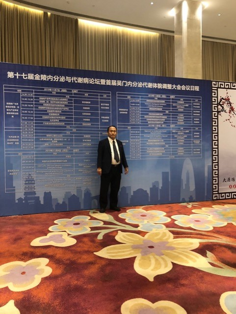 17th Jinling Forum on Endocrine and Metabolic Diseasesに参加した伊藤康弘科長
